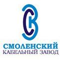 smolenskiy-kabelniy-zavod
